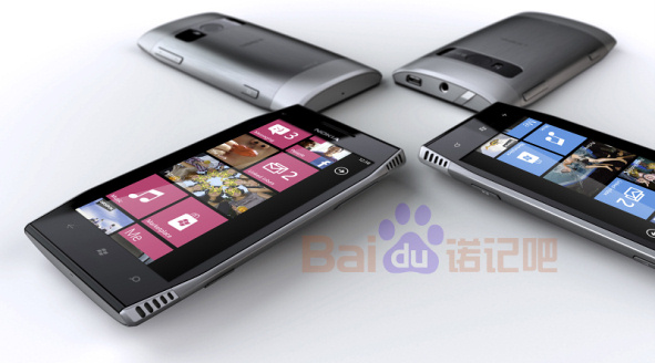Leaked Nokia Lumia 805 Windows Phone 7.5 Device