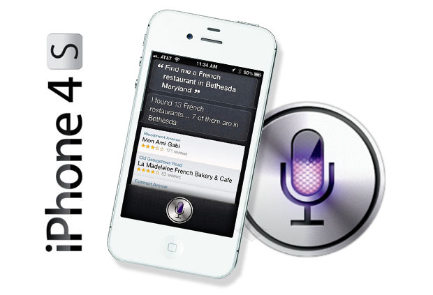 iPhone-4S-Siri-logo